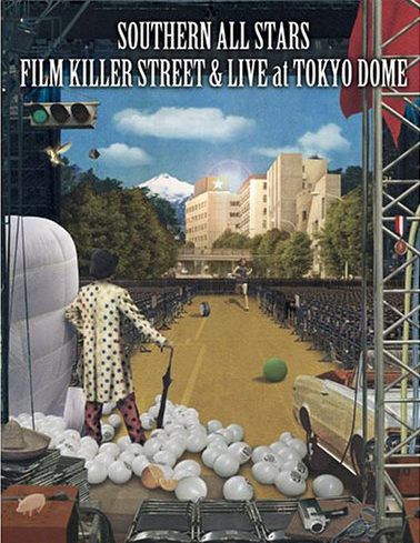 Film killer street_Jacket