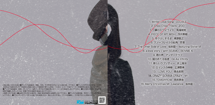 WINTER LOVE SONG_02