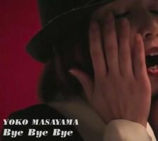 thumnail-ByeByeBye04