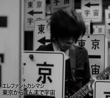 thumnail-TOKYO04